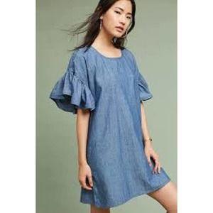 Masion Labiche Chambray Cotton Shift Dress